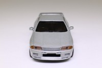 The Ultimate Car Collection #70; 1989 Nissan Skyline GT-R