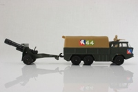 Matchbox Battle Kings K-116/2; Artillery Truck and Howitzer